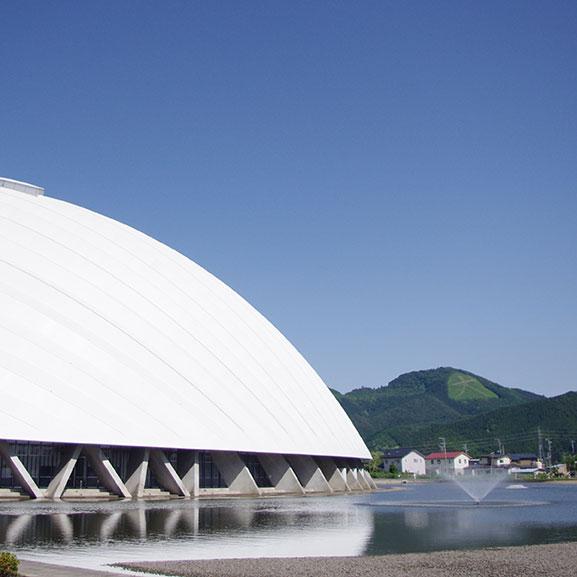 Odate Jukai Dome and Odate Daimonji
