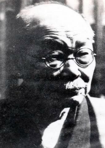 Kano Kokichi